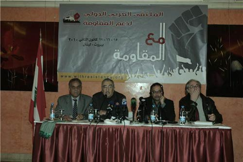 2nd Day of International Arab Forum for Supporting the Resistance