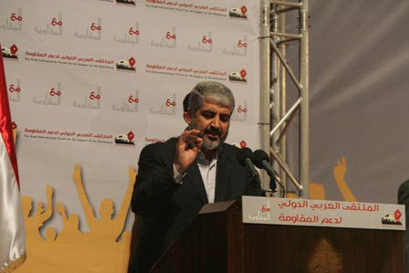 "Mashaal in ""With The Resistance"" International Arab Forum for Supporting the Resistance"