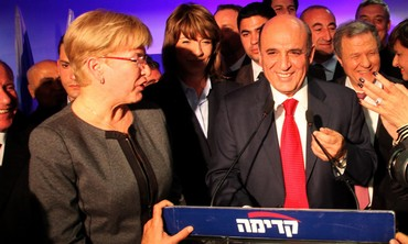 Mofaz New Kadima Leader, Livni to Retire