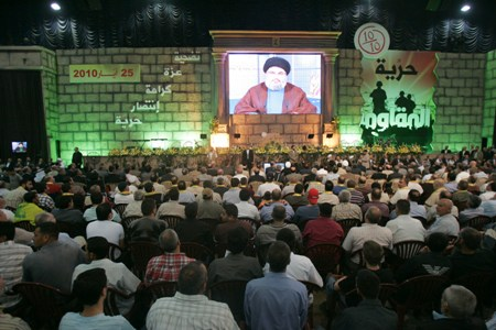 Sayyed Nasrallah on Resistance and Liberation Day Anniversary celebrations