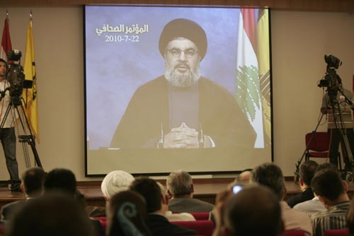 Sayyed Conference