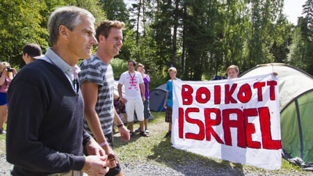 "Oslo Terrorist: Blatant Anti-Islam Sentiments, Support for ""Israel"""