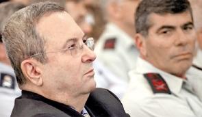 Haaretz: ''Israel's'' Defense Leadership is Rotten to the Core