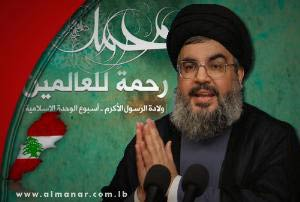 Sayyed Hassan Nasrallah on the celebration of the Birth of Prophet Mohammad (pbuh) on 13-02-2009
