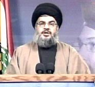 H.E. Sayyed Nasrallah Speech in Full: History will mark martyr Moghnieh blood as the start of the fall of ''Israel''