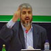 Mashaal: Hamas Is a National Resistance Seeking to End the Occupation