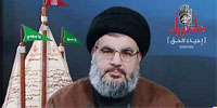 The fifth night of Muharram