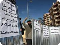 The International Union of Muslim Scholars says Steel Wall is Illegal