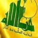 Hizbullah Condemns Zionist Attack of Freedom Flotilla, Calls on World to Cut Ties with Zionists