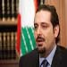 Hariri's Media Bureau: We Refuse to Take Part in Any Government Headed by March 8 PM