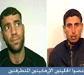 Syrian TV Broadcasts Confessions of Two Extremist Cell Members in Daraa, Lattakia