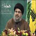 Hizbullah SG Sayyed Hassan Nasrallah to Deliver Speech on Wounded Day, Tuesday