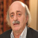 Jumblatt: STL Out of Political Debate, State Institution Should be Reactivated