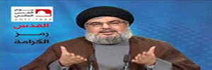 Hizbullah SG Full Speech on 26-08-2011