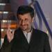 Ahmadinejad Arrives in NY, Raps UN International Performance