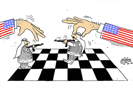 Arabs: US Game of Chess
