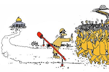 Palestine-Aqsa