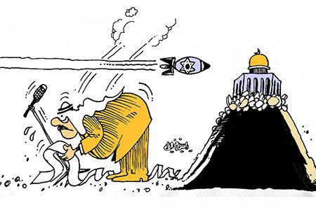 Al-Quds -