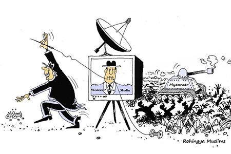 Western Media and Rohingya Muslims