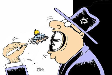 """Israel"" - al-Quds"