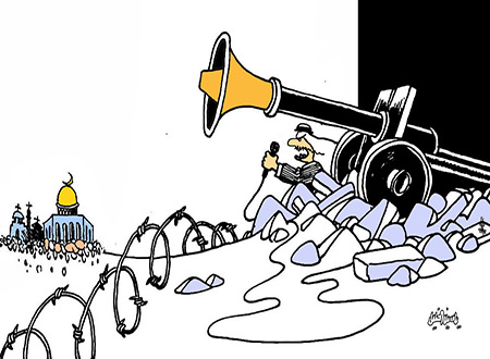 Arabs and Al-Quds