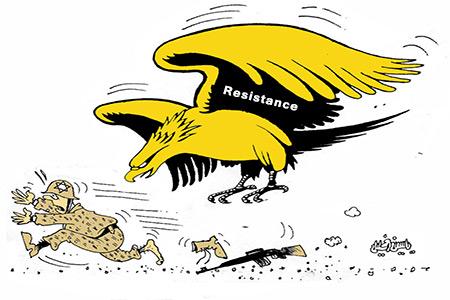 Resistance Eagle vs Israel