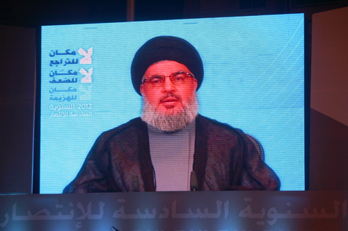 "Sayyed Nasrallah Speech on 6th Anniversary of Divine Victory: ""Israel's"" Operation Was Qualitative Illusion"