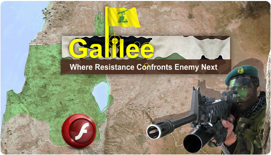 Infographics: Galilee, Where the Next Confrontation with the Enemy is!