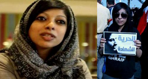 Zainab Al-Khawaja To Jail,  Bahrain Forces Raid Houses, Attack Protests