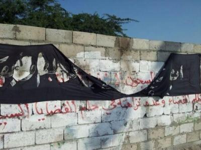 Bahraini Regime Attacks Ashoura Rituals