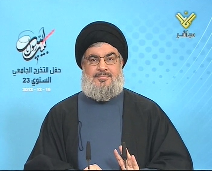 Sayyed Nasrallah: Lebanese Government to Form National Group, Dialogue Only Solution in Syria