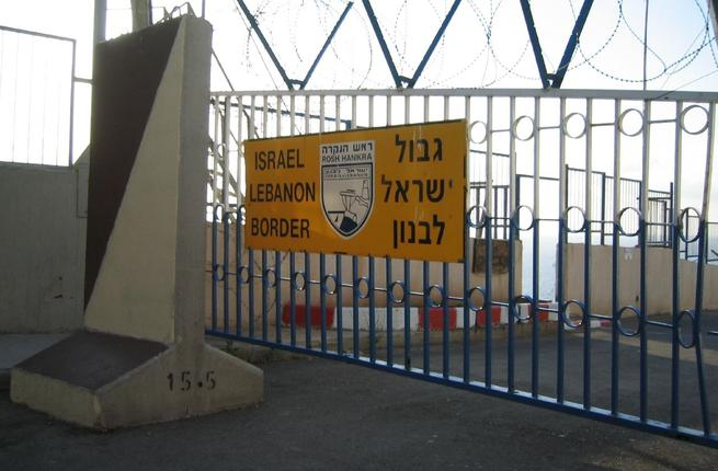 "Telecoms Ministry: ""Israeli"" Spying Stations along Lebanese Border"