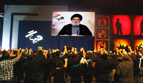 Hizbullah SG Sayyed Hassan Nasrallah delivers speech on the first dauy of Muharram