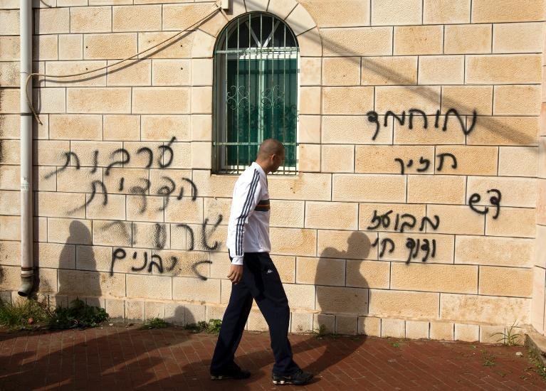 Insults Smeared on Mosque Walls in Northern Occupied Palestine