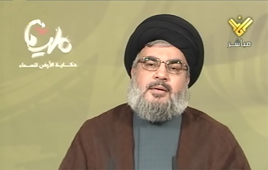 Sayyed Nasrallah's Speech on the Opening Day of Mleeta Tourist Landmark
