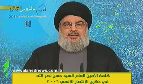 Sayyed Nasrallah: July War Had Political, National, and Regional Dimentions