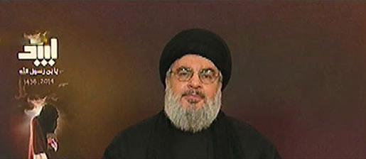 Hizbollah Secretary, General His Eminence Sayyed Hassan Nasrallah