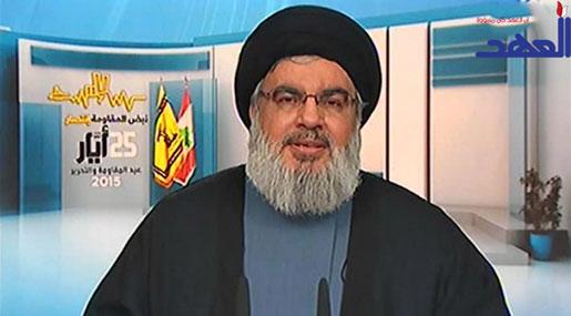 Sayyed Nasrallah