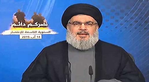 Hizbullah Secretary General Sayyed Hassan Nasrallah