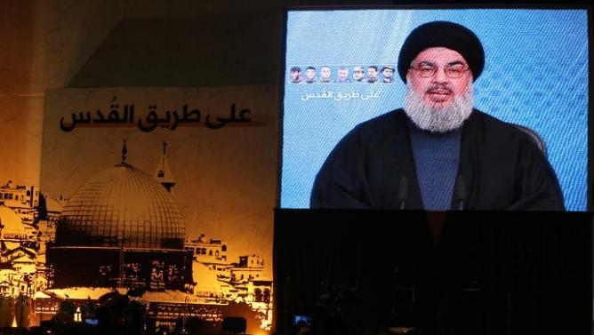 Hizbullah SG Sayyed Hassan Nasrallah
