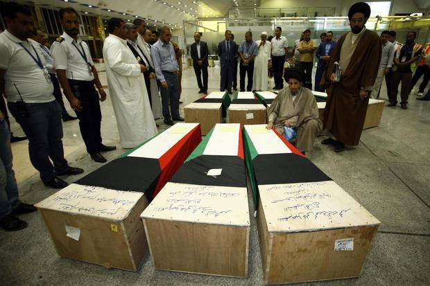 Ministry: Kuwait Breaks up