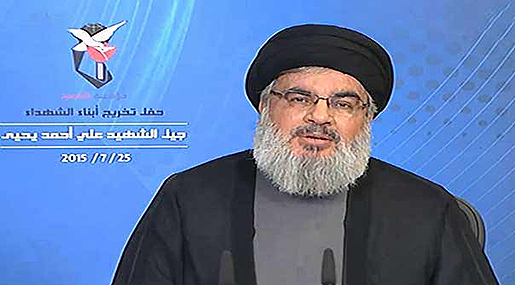 Sayyed Nasrallah's Full Speech during the Graduation Ceremony of the Martyrs' Sons