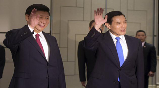 China, Taiwan in First-Ever Spy Swap as Ties Improve