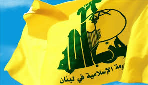 Hizbullah Flag