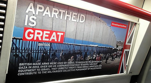 "London Underground Trains: Boycott Apartheid ""Israel"""