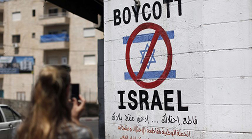 US Church Puts Five 'Israeli' Banks on Investment Blacklist