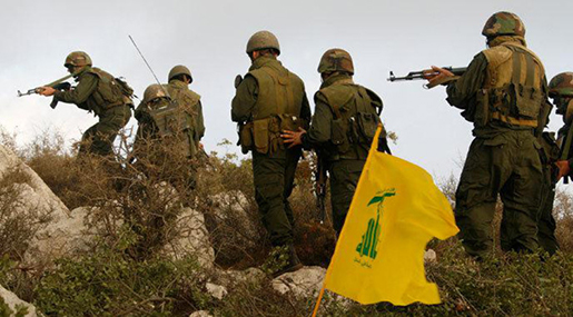 "Did Hizbullah Dig a Special Tunnel to Get Bomb into ""Israel""?"