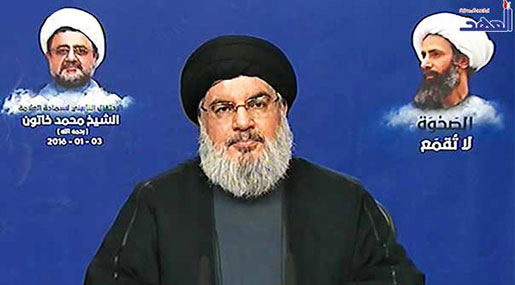 Sayyed Nasrallah's Speech on the Commemoration of Sheikh Mohammad Khatoun