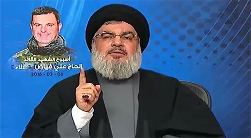 Sayyed Nasrallah's Full Speech on the Commemoration Ceremony of Martyr Leader Ali Fayyad