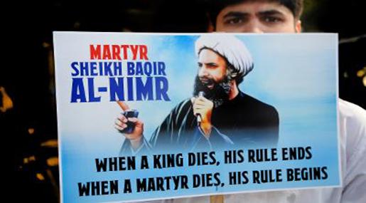 Saudi Arabia to 'Complete' January Mass Executions